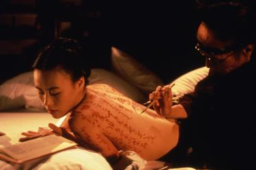 foto: Film: The Pillow Book